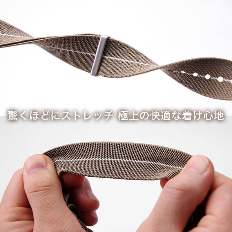 G-SHOCK 対応 ウルトラストレッチナイロンストラップ ベルト アダプター カスタム セット Gショック ジーショック 替え バンド 幅 24mm