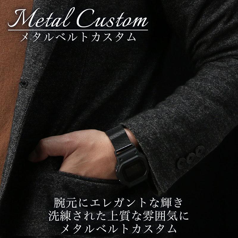【G-SHOCK対応 アダプターセット】【DW 5600 5600BB 対応】MOD エムオーディー MILANESE METAL MESH STRAP 22mm ステンレススティール シルバー 49596 ジーショック Gショック GSHOCK