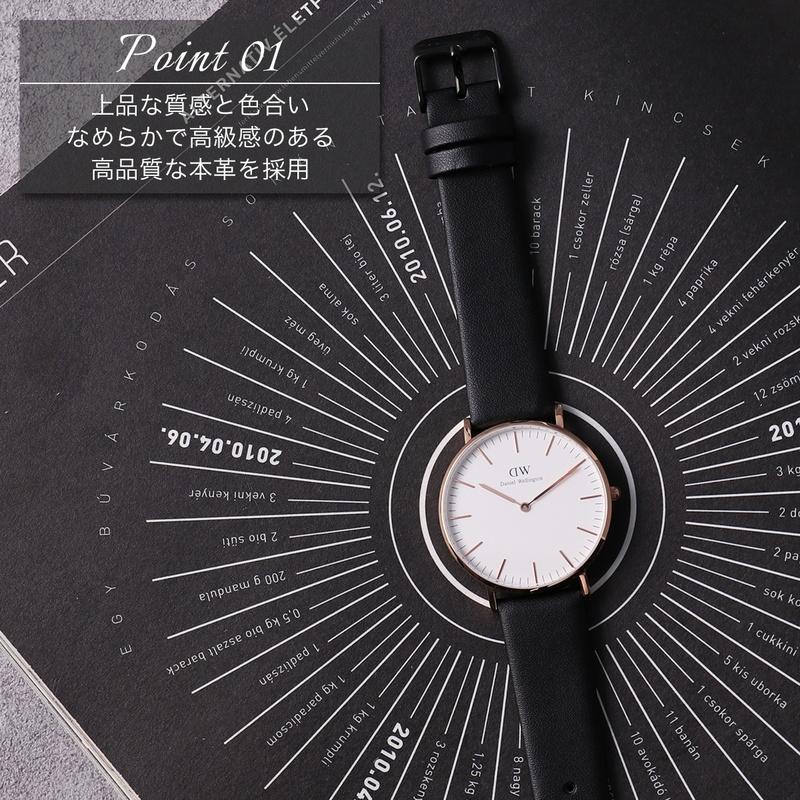 [ダニエルウェリントン 36mm 40mm 対応] スムースレザーストラップ Daniel Wellington 腕時計 替えベルト 18mm 20mm