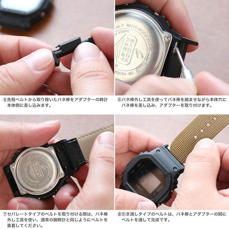 【G-SHOCK対応】MOD メタル メッシュベルト STRAP 22mm ナイロン ジーショック Gショック GSHOCK