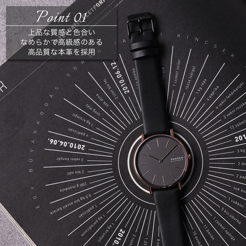 [スカーゲン 36mm 40mm 対応] スムースレザーストラップ SKAGEN 腕時計 替えベルト 18mm 20mm