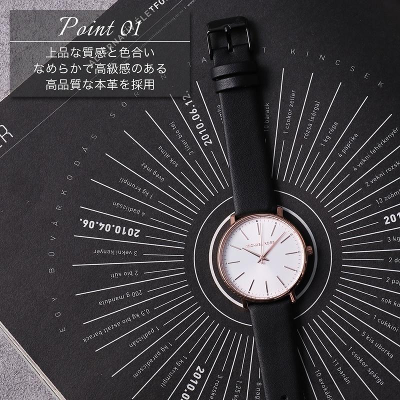 [マイケルコース36mm 40mm 対応] スムースレザーストラップ MICHAEL KORS 腕時計 替えベルト 18mm 20mm