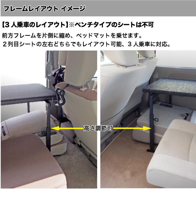 エブリイバン ベッドキットDA17V フルサイズ 硬質マットタイプ【ハードユース仕様】