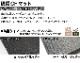 アトレーワゴン S321/331 ハーフサイズベッドキット 硬質マットタイプ