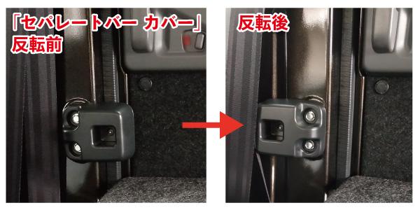 NV200 バネットバン ベッドキット DX/VX/GX  硬質マット
