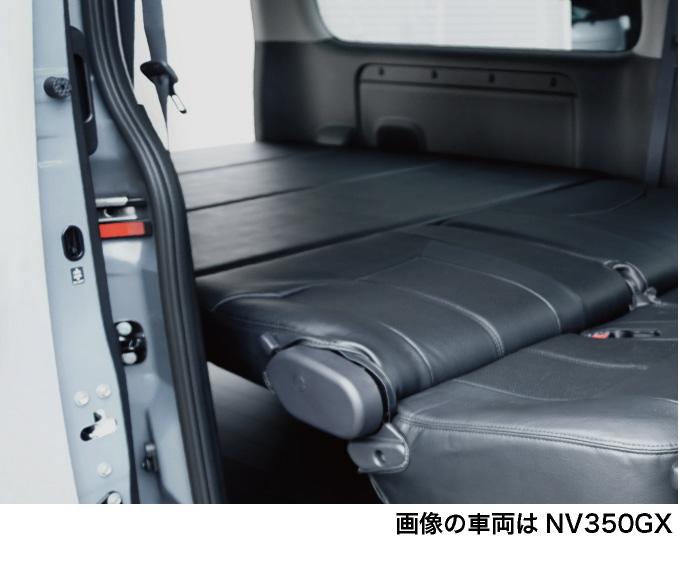 NV350キャラバン ベッドキット プレミアムGX用 ブラックレザー 【伸縮フレーム採用!!】