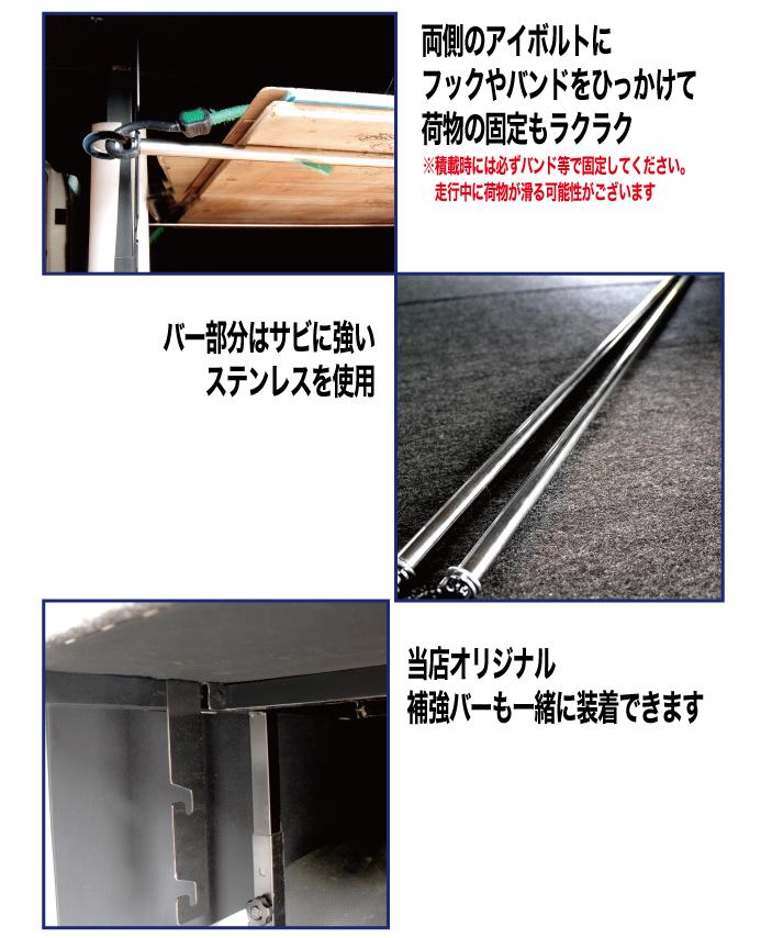 ハイエース200/NV350 標準ボディ hyogベッドキット専用 ハンガーフレーム