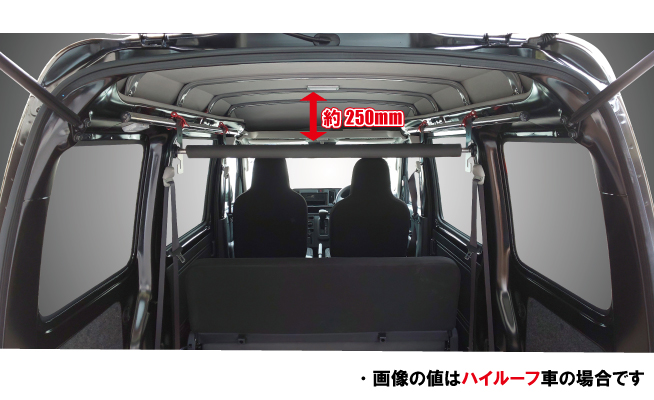 ハイゼットカーゴ デラックス S321V/331V専用 ルームキャリア(単品使用不可)