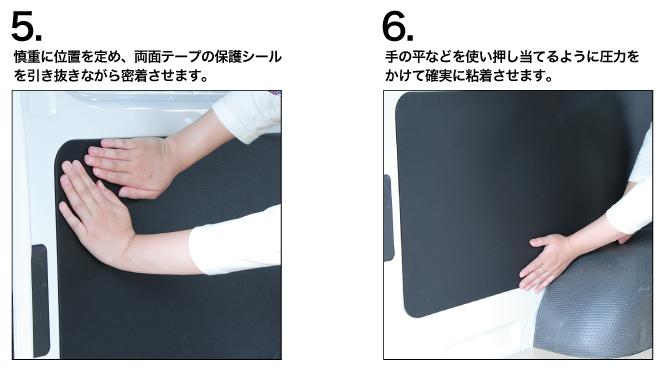 【全13色!!全交換タイプ】ハイエース200系 標準DX車専用 レザーパネルボード/内装パネル