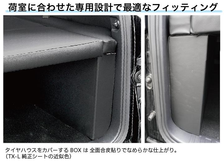 ランドクルーザー プラド150系 5人乗用 後期  ベッドキット 荷室棚  TX/TX-L