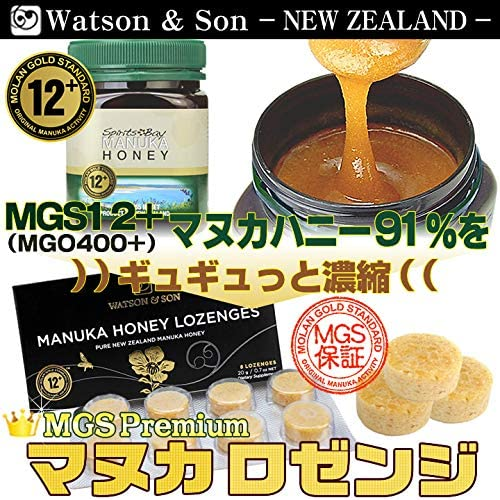 マヌカ ロゼンジ 12+ MGO400+ ピーターモラン博士MGS認証マヌカハニー のど飴,キャンディ 2.5g×8粒入 正規品(5箱セット)