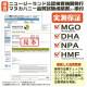 BIOSOTA マヌカハニー オーガニック MGO1700+ NPA31+[250g] オーストラリア産 ACO認定 正規品
