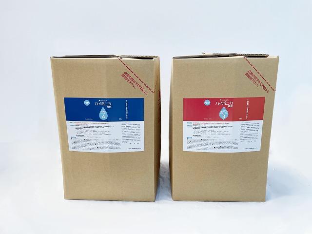 ハイポニカ液体肥料20リットルセット