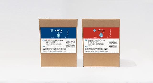 ハイポニカ液体肥料10リットルセット