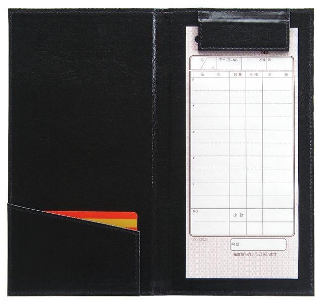 伝票ばさみ EPU-3/EPU-4 二つ折り PU製