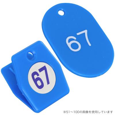 TOMOYA スチロールクロークチケットA型 1〜50 全6色