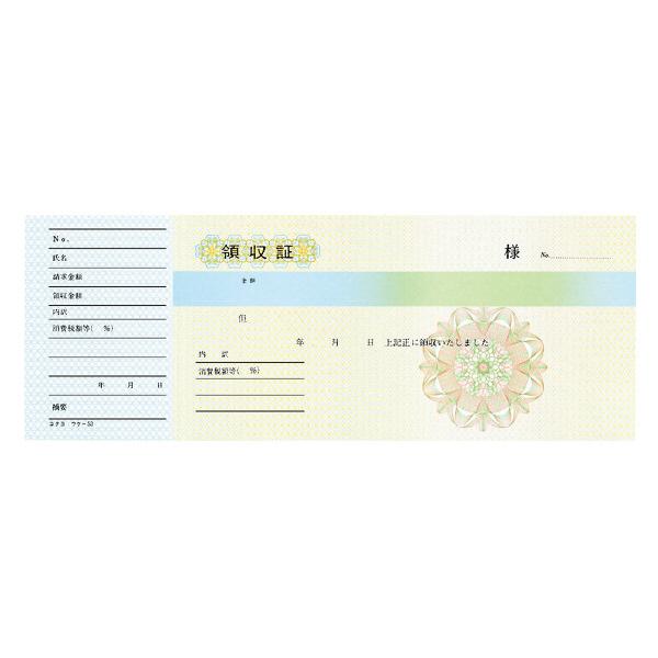 コクヨ 単式 領収書 ウケ-53  上質紙