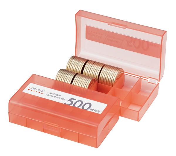 M-500W コインケース(100枚収納)500円用