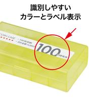 M-100W コインケース(100枚収納)100円用
