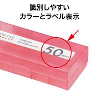 M-50W コインケース(100枚収納)50円用