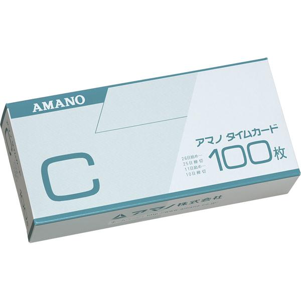 AMANOタイムカード Cカード (100枚入)