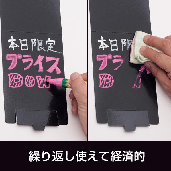 テーブルA POP 両面 レッド L (1枚入)