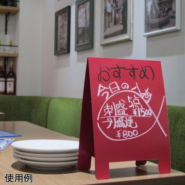 テーブルA POP 両面 レッド M (1枚入)
