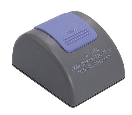 TB-50 カウンターチャイム