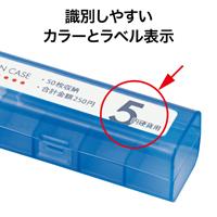 M-5 コインケース(50枚収納)5円用