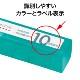 M-10 コインケース(50枚収納)10円用