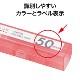 M-50 コインケース(50枚収納)50円用