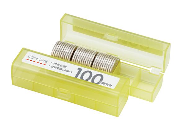 M-100 コインケース(50枚収納)100円用