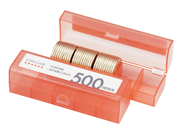 M-500 コインケース(50枚収納)500円用
