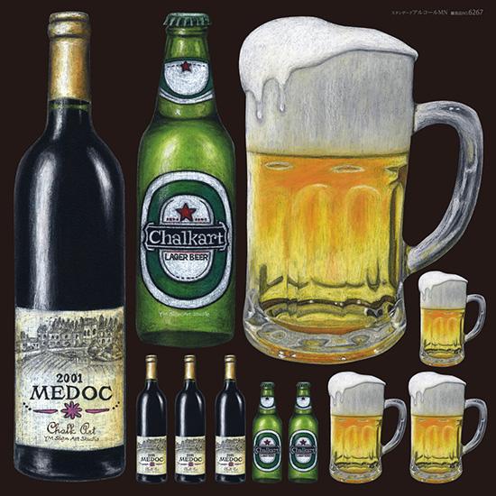04DECOシール 6267 アルコール