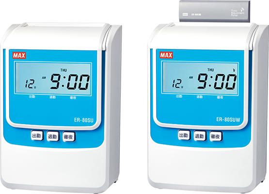 MAXタイムレコーダー  2回印字 日毎集計累計印字  ER-80SU/80SUW