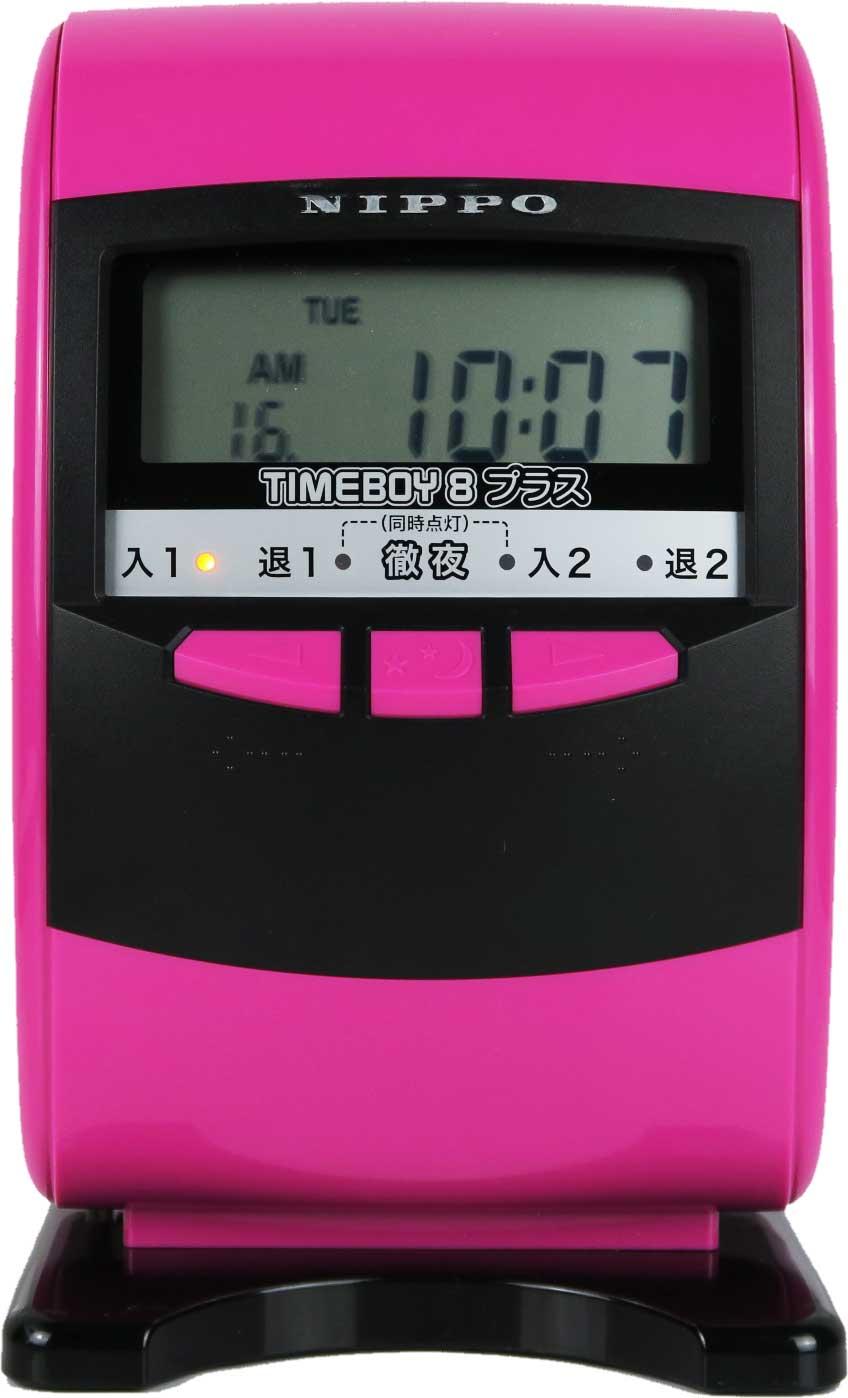 NIPPOタイムレコーダー タイムボーイ8プラス