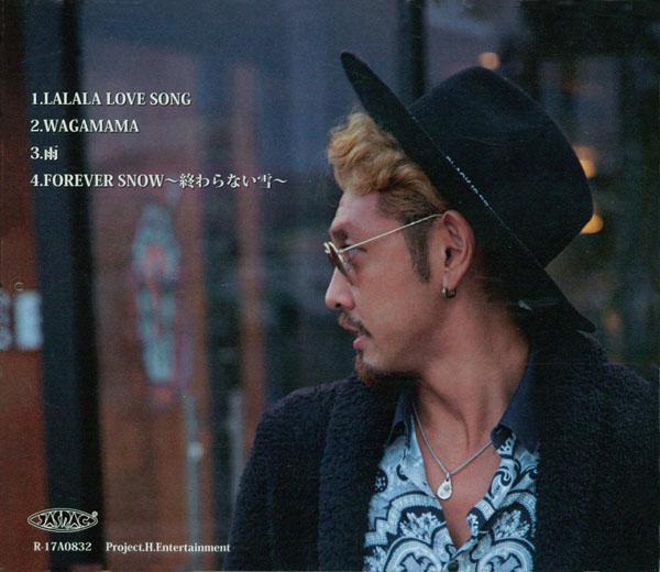 青森のATSUSHIことFUMIYAのCDアルバム第2弾&サイン入りひばはがき