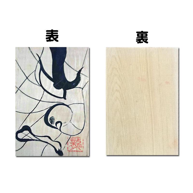 青森ひばはがき ねぶた絵 A 10cmx14.8cmx厚7mm