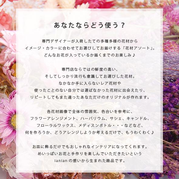 フラワーハートボックスM(ドライ/プリザ)