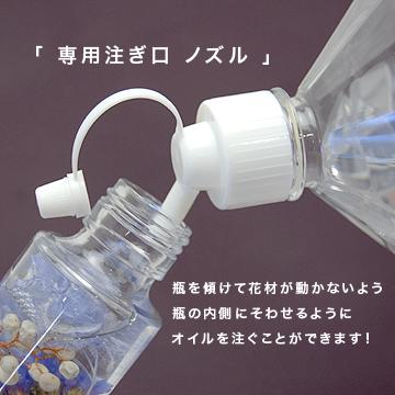 ハーバリウムオイル(2L)