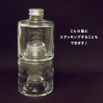 180ml 丸柱 スタッキング ボトル