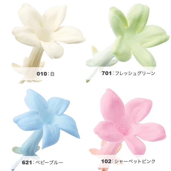 ジャスミン・ステファノーティス(プリザーブドフラワー) 小分け花材No.12