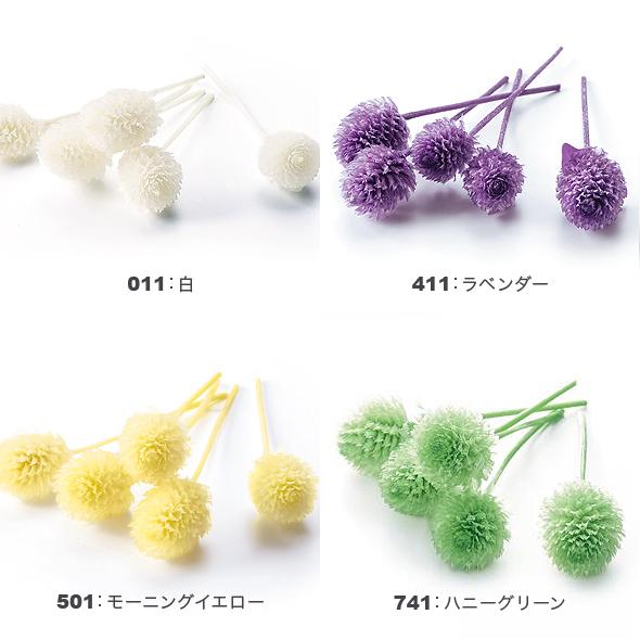 千日紅 センニチコウ・ヘッド(プリザーブドフラワー) 箱売りNo.69