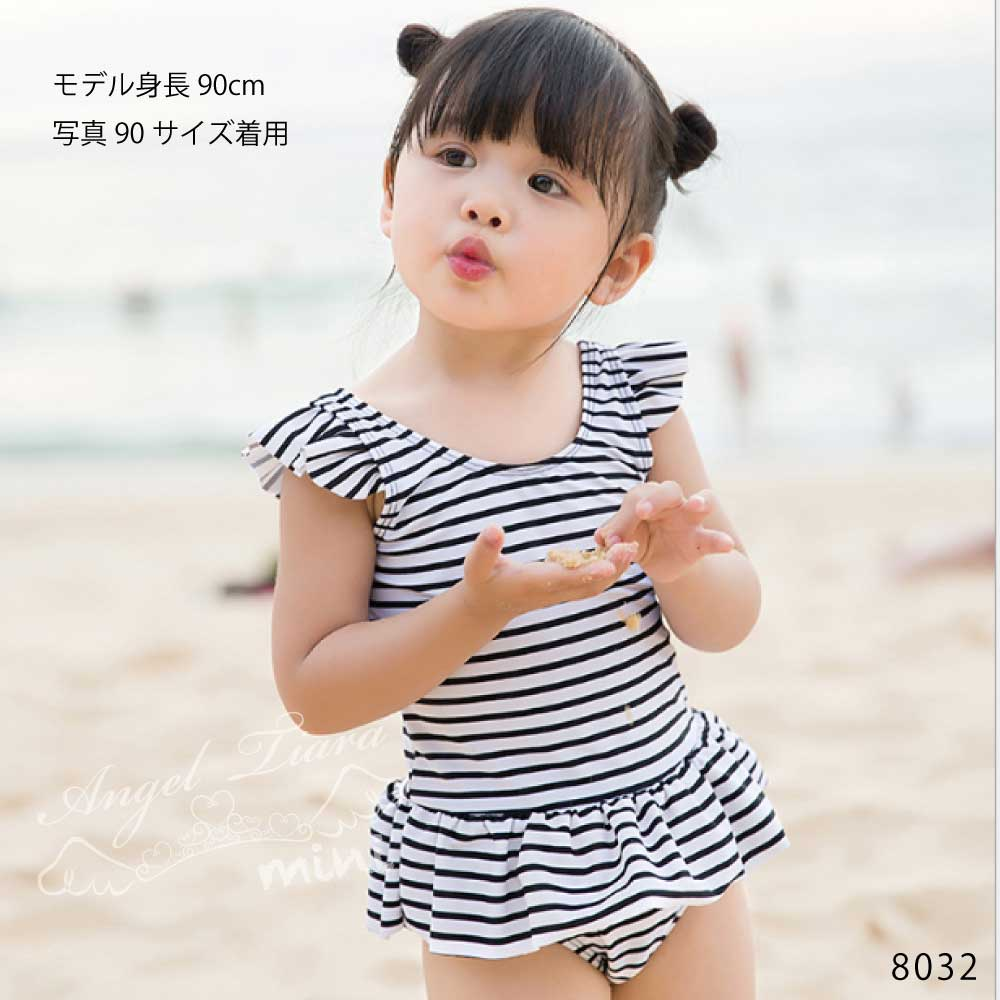 子供服 女の子 水着 キッズ ワンピース水着 ボーダー柄 ホワイト ブラック ワンピ KGS8032