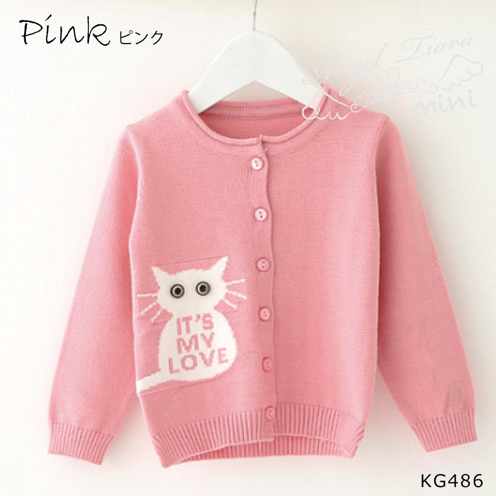 子供服 キッズ 女の子 トップス カーディガン 長袖 羽織 猫模様 猫 ピンク グレー KG486