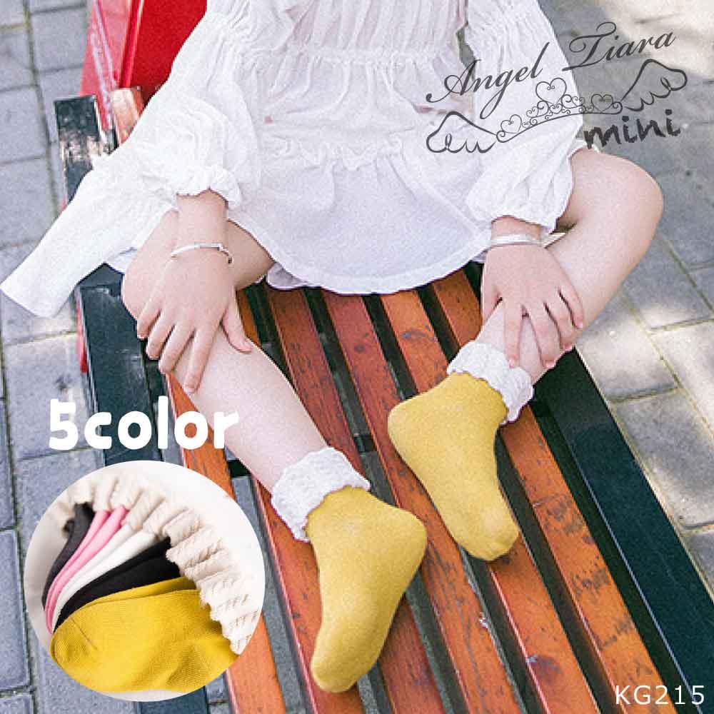 折り返し付き ソックス 靴下 子供 KG215