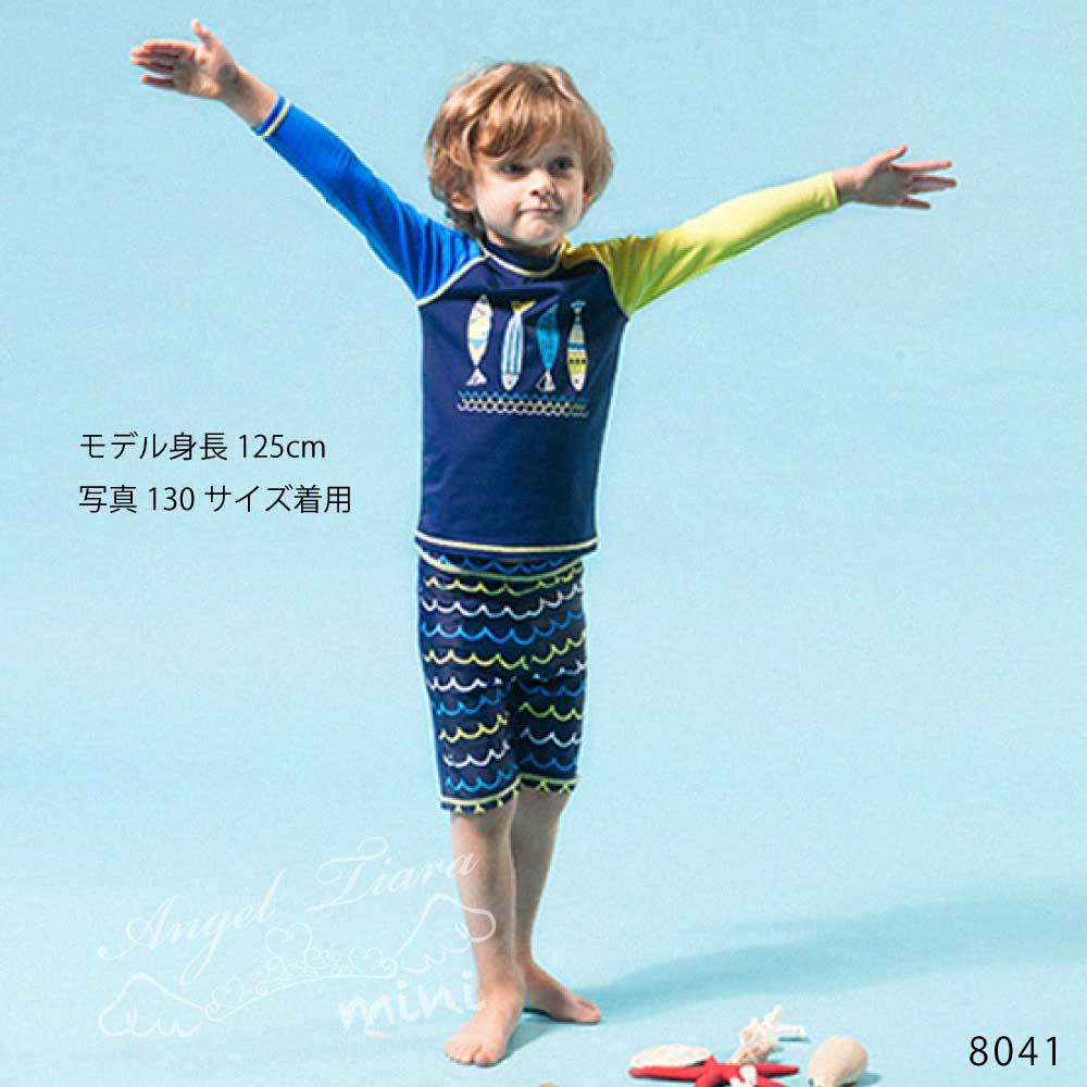 子供服 男の子 水着 キッズ 上下セット 2点セット 上下別柄  セパレート  長袖トップス + スイムパンツ 日焼け防止 KGS8041