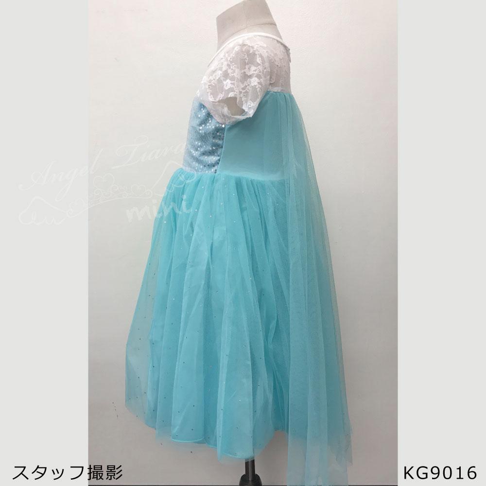 ハロウィン コスチューム 衣装 仮装 ドレス 雪の女王 エルサ風 プリンセス ブルー KG9016