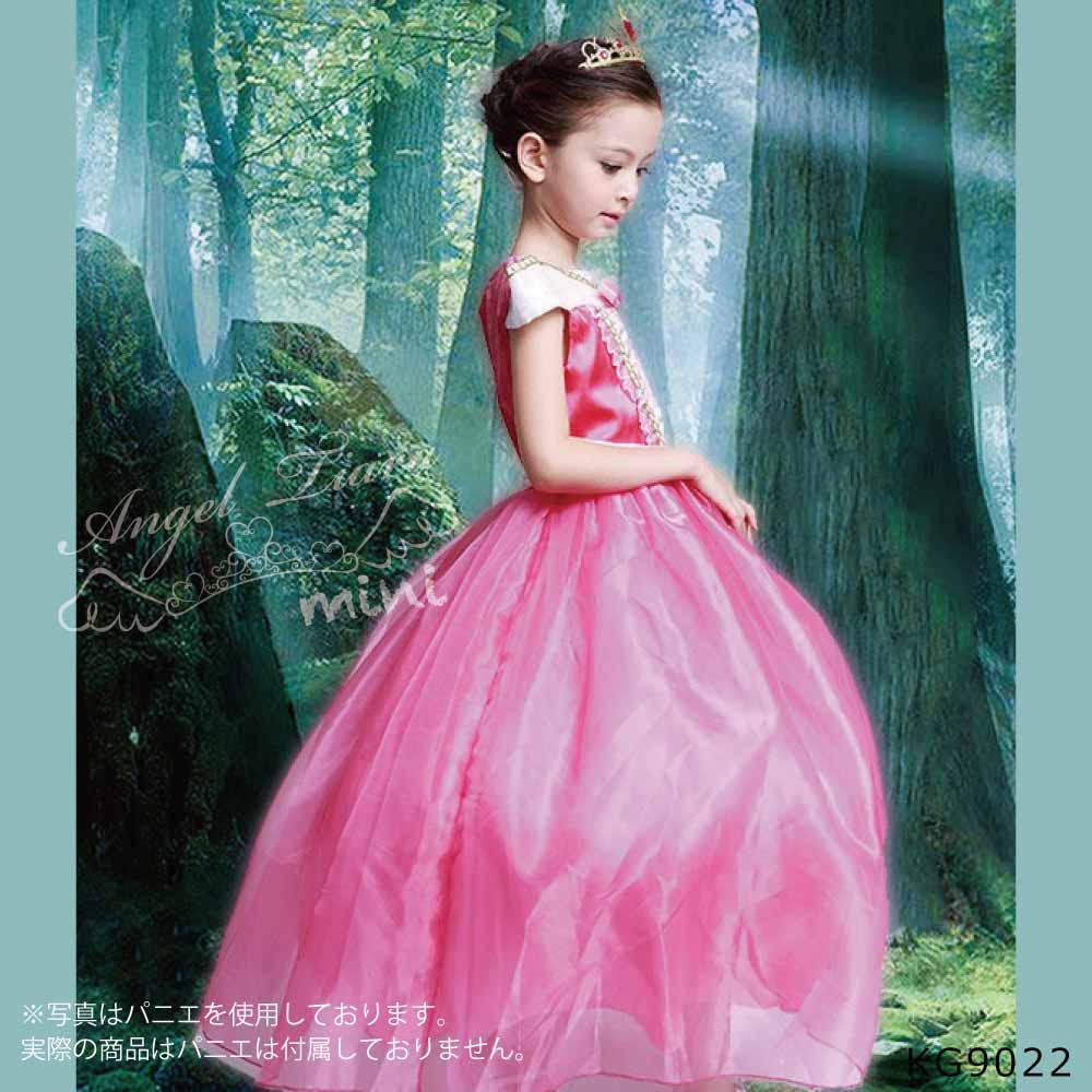 ハロウィン コスチューム 仮装 オーロラ姫風 プリンセス ピンク お姫様 KG9022