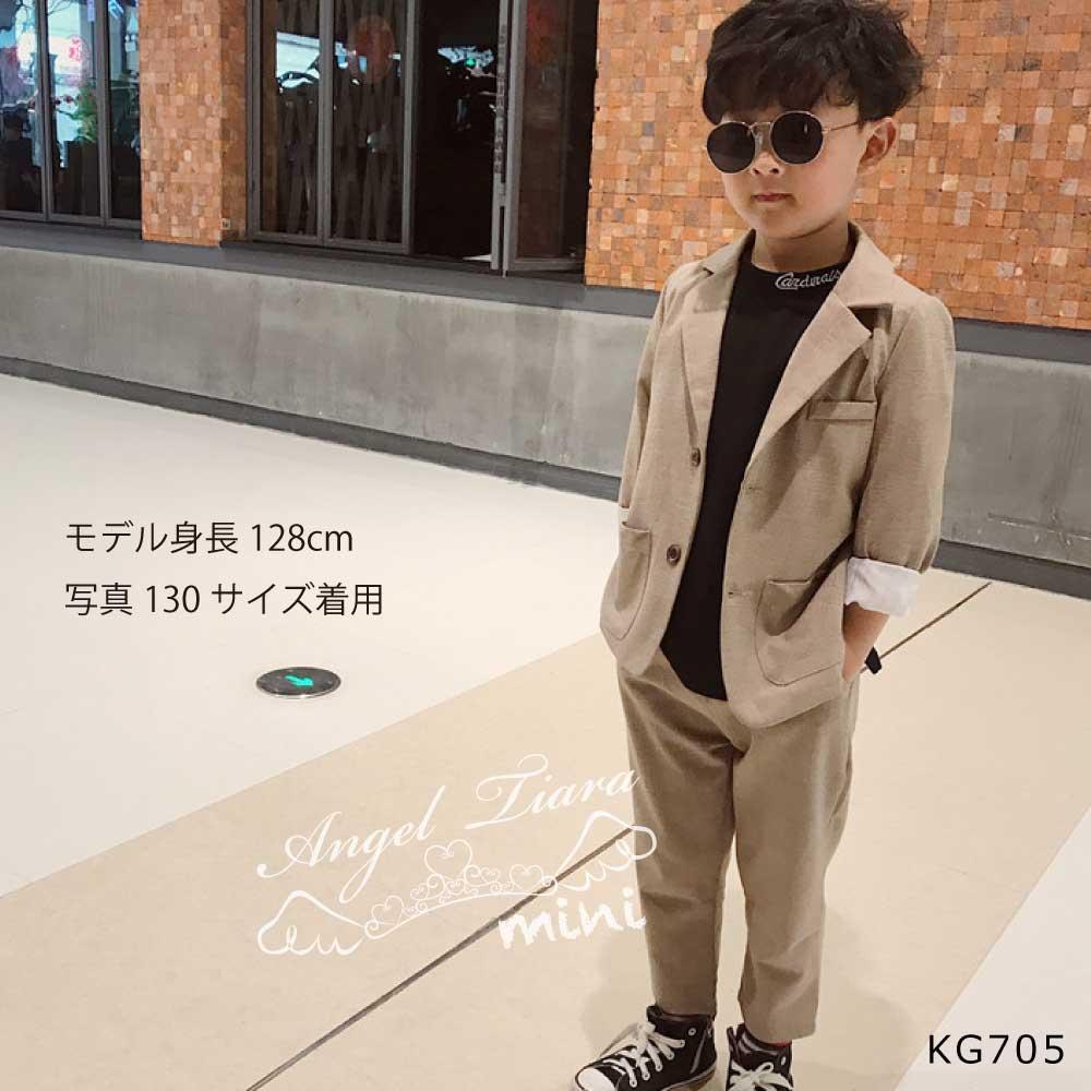 子供服 キッズ 男の子 フォーマル ジャケット ズボン 2点セット 上下セット スーツ かっこいい ブラウン チェック柄 KG705